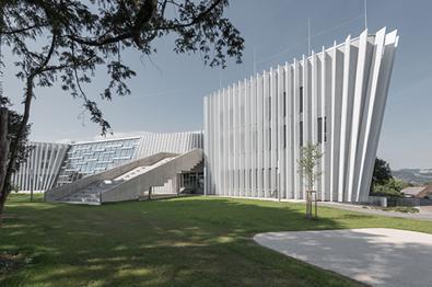 Die Anton-Bruckner-Privatuniversität - Campus Park